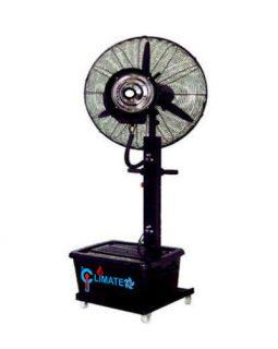 Mist Fan, Dehumidifier Rental in Dubai UAE | Outdoor Heater