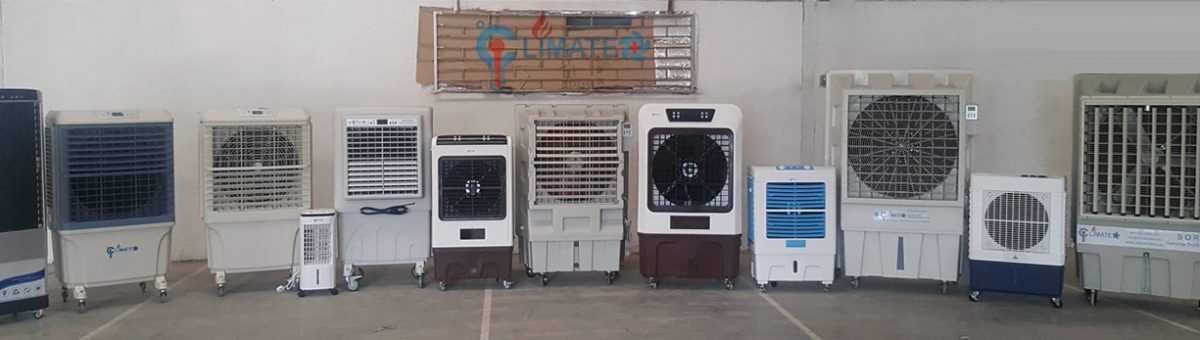 Evaporative air outdoor coolers family